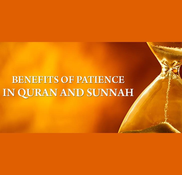 231 21239950 - صبر،تحمل ،برداشت کی اہمیت تحریر : مہر اظہر حسین وینس